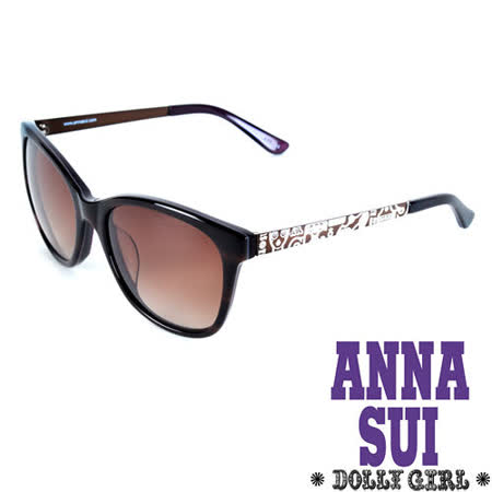 Anna Sui日本Dolly Girl系列經典洋娃娃元素造型太陽眼鏡‧黑+棕【DG804105】