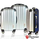 【法國 奧莉薇閣】箱衣箱隨PC鏡面飛機輪三件組行李箱/登機箱(銀/藍色)