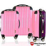 【法國 奧莉薇閣】箱衣箱隨PC鏡面飛機輪三件組行李箱/登機箱(粉/紫色)
