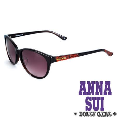 Anna Sui安娜蘇日本Dolly Girl系列復古印花圖騰款造型太陽眼鏡‧黑+紅【DG811112】