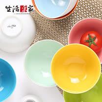 【生活采家】雅馨系列用餐飯碗5入裝#28004