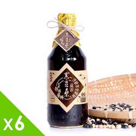 【黑豆桑】天然極品頂級黑金醬油x6