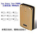 Neo Power Neo-T9000 行動電源 9000mAh
