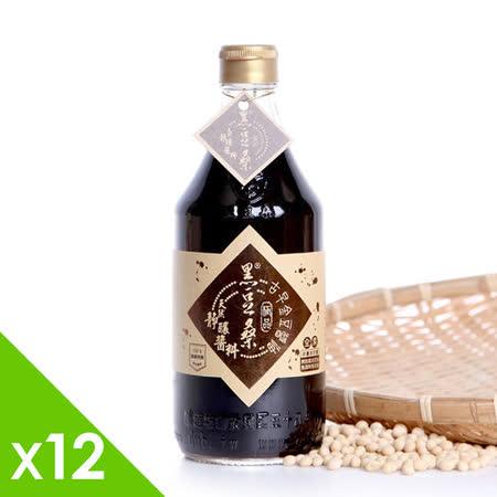 【黑豆桑】天然極品古早金豆醬油x12
