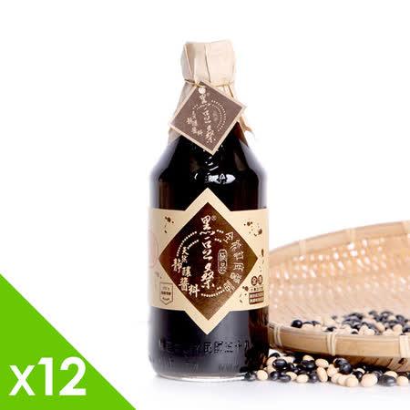 【黑豆桑】天然極品全能缸底醬油x12