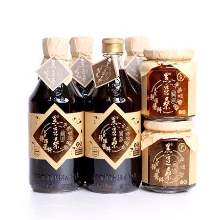 【黑豆桑】精緻美味四寶組(缸底醬油x3+金豆醬油x1+辣豆瓣x1+黑豆豉x1)
