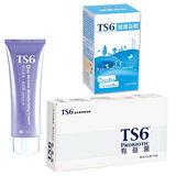 【TS6】孕媽咪好菌舒敏組(健康益敏30入+有益菌45入+舒活柔敏除紋霜)
