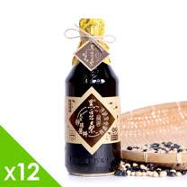 【黑豆桑】天然極品頂級黑金醬油(12瓶)