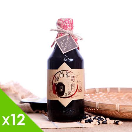 【黑豆桑】天然極品養生紅麴醬油(12瓶)