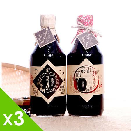 【黑豆桑】養生滷味組(缸底醬油x3+紅麴醬油x3)-共6瓶
