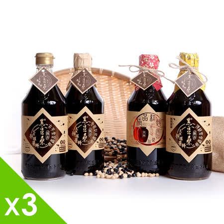 【黑豆桑】頂級四大天王組(金豆醬油x3+缸底醬油x3+黑金醬油x3+紅麴醬油x3)-共12瓶