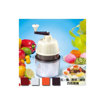 《Q Piloter 派樂》便利免電果菜機刨冰機-清涼基本組(刨冰機1+製冰碗3)