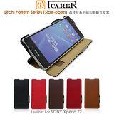 ICARER 荔枝紋系列 SONY Xperia Z2 (L50) 磁扣側翻式真皮皮套.