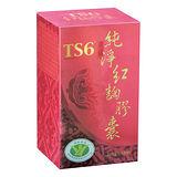 【TS6】純淨紅麴膠囊15包(30顆)X1盒