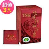 【TS6】純淨紅麴膠囊30顆X3入組