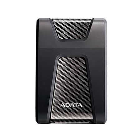 ADATA 威剛 HD650悍馬碟 2TB USB3.0 2.5吋外接式硬碟