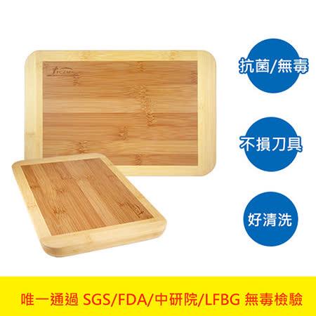 【YCZM】孟宗竹 無毒抗菌 砧板(大+中)
