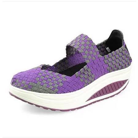 【Maya easy】紫色 編織款撞色系列休閒搖擺健走鞋(鞋跟5cm高)