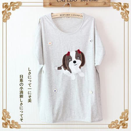 【Maya Collection森林系】療癒心情萌小狗刺繡印花T恤
