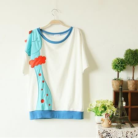 【Maya Collection森林系】療癒心情可愛長頸鹿貼布刺繡寬鬆T恤