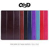 QIND 勤大 SONY Z2 Tablet SGP521/511/512 三折可立式皮套