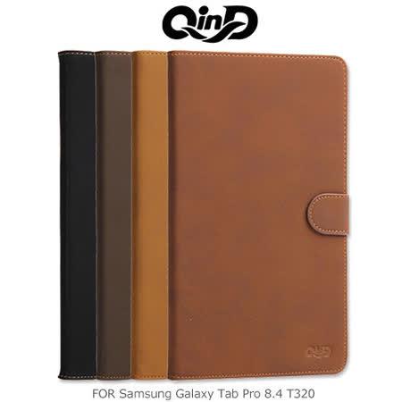 QIND 勤大 Samsung Galaxy Tab Pro 8.4 T320 復古系列皮套