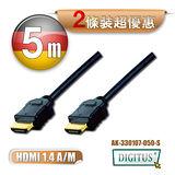 曜兆DIGITUS  HDMI 1.4a圓線5公尺typeA兩入裝最划算