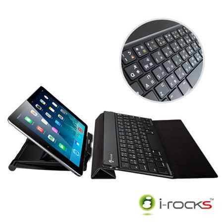 i-rocks IRK36B 超薄無線藍牙鍵盤