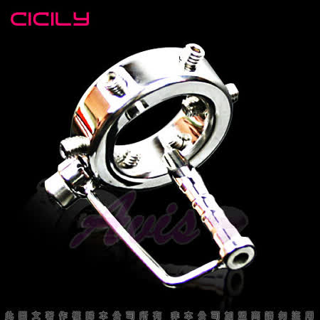 CICILY-新型束縛睪丸 馬眼情趣導尿管