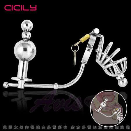 CICILY-蓋世無雙 金屬連體 鳥籠肛塞