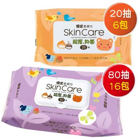 優生超厚型柔濕巾(80抽16包)+優生超厚型柔濕巾(20抽6包)