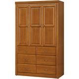 日式量販-古典柚色4X7實木衣櫃