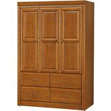日式量販-古典柚色4X6實木衣櫃