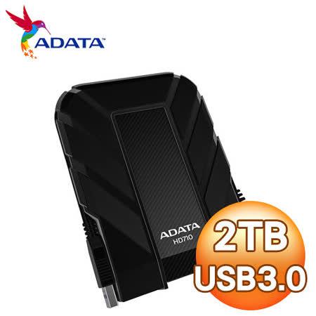 ADATA 威剛 HD710 2TB USB3.0 2.5吋軍規防震防水行動硬碟 - 黑