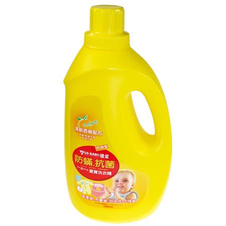 優生防蟎抗菌寶寶洗衣精2000ml西柚