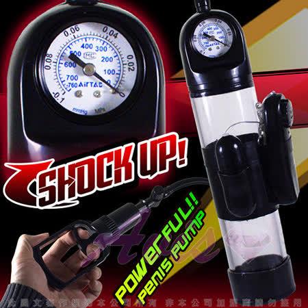 雄赳赳屌昂昂 壓力錶強力真空震動吸引器