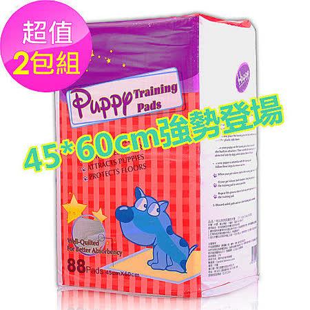 【Huppy】哈比狗狗訓練尿布墊2包裝(45x60cm)