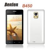 BENTEN B450 雙核心1.3GHz雙門號商務手機(簡配)◆贈原廠皮套+配件盒(聯強全省保固)