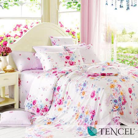 《費洛倫斯》雙人100%天絲TENCEL四件式兩用被床包組