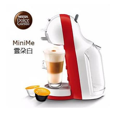 【雀巢咖啡】NESCAFE 膠囊咖啡機 Minime 雲朵白