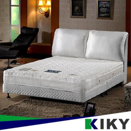 【KIKY】一代法式輕柔型透氣乳膠獨立筒雙人床墊5尺/彈簧床墊~YY
