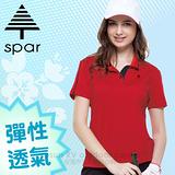 【SPAR】女款 細眼彈性短袖排汗衣.POLO衫.休閒衫/輕量舒適.吸濕排汗.快乾透氣.耐穿/SP73554 炫紅