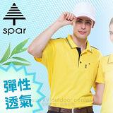【SPAR】男款 細眼彈性短袖排汗衣.POLO衫.休閒衫/輕量舒適.吸濕排汗.快乾透氣.耐穿/SP61556 亮黃