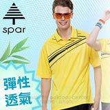 【SPAR】男款 細眼彈性短袖排汗衣.POLO衫.休閒衫/輕量舒適.吸濕排汗.快乾透氣.耐穿/SP61551 亮黃