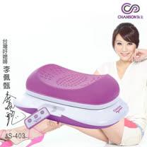 塑腹美腰電臀機 JS-403