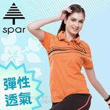【SPAR】女款 細眼彈性短袖排汗衣.POLO衫.休閒衫/輕量舒適.吸濕排汗.快乾透氣.耐穿/SP73552 鮮桔