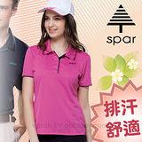 【SPAR】女款 細眼彈性短袖排汗衣.POLO衫.休閒衫/輕量舒適.吸濕排汗.快乾透氣.耐穿/SP73588 桃紅