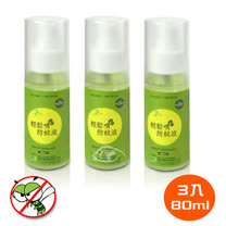 【輕鬆滅】強效滅蚊-防蚊液-80ml(3入)