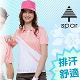 【SPAR】女款 細眼彈性短袖排汗衣.POLO衫.休閒衫/輕量舒適.吸濕排汗.快乾透氣.耐穿/SP73558 蜜粉