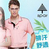 【SPAR】男款 細眼彈性短袖排汗衣.POLO衫.休閒衫/輕量舒適.吸濕排汗.快乾透氣.耐穿/SP61557 蜜粉